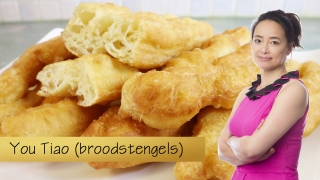 You Tiao (broodstengels)